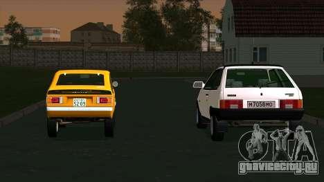 Mitsubishi Minica Skipper для GTA San Andreas вид слева