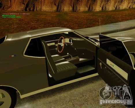 AMC AMX Brutol для GTA San Andreas вид сзади слева