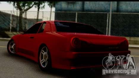 Elegy by Molniya для GTA San Andreas вид слева