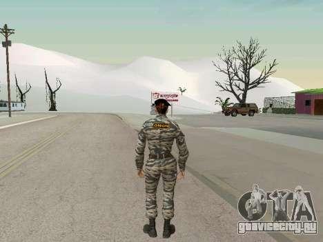 Кира Лебедева для GTA San Andreas третий скриншот