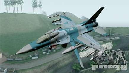 F-16C Fighting Falcon Aggressor BlueGrey для GTA San Andreas