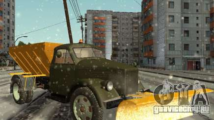 ГАЗ 51 снегоуборочная машина для GTA San Andreas