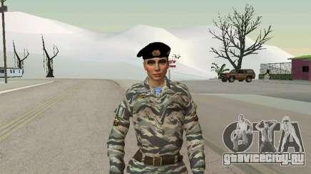 Кира Лебедева для GTA San Andreas