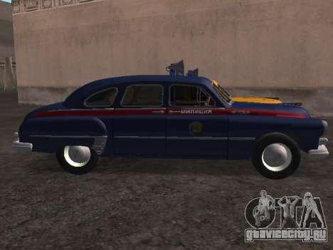 ГАЗ -12 ЗиМ  Советская милиция для GTA San Andreas вид слева