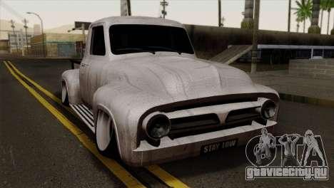 Ford F-100 1956 Stay Low для GTA San Andreas
