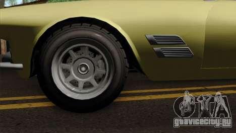 GTA 5 Lampadati Casco для GTA San Andreas вид сзади слева