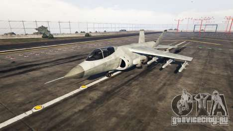 Heist Vehicles Spawn Naturally для GTA 5 пятый скриншот