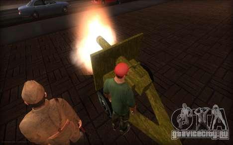 Памятник ко Дню Победы для GTA San Andreas третий скриншот