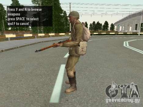 Солдат РККА в каске для GTA San Andreas восьмой скриншот
