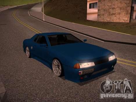 Elegy GunkinModding для GTA San Andreas