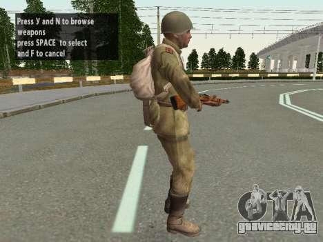 Солдат РККА в каске для GTA San Andreas седьмой скриншот