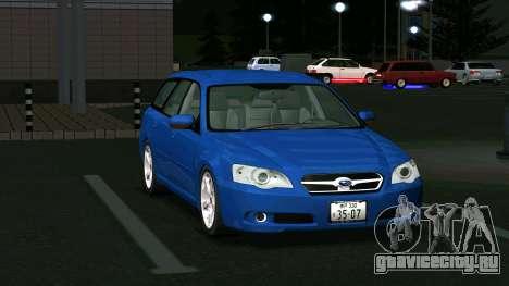 Subaru Legacy Touring Wagon 2003 для GTA San Andreas вид слева