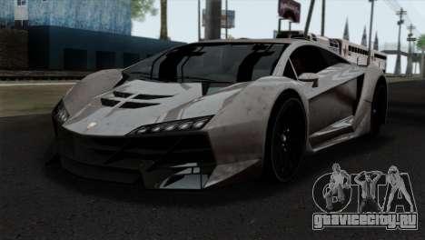 GTA 5 Pegassi Zentorno SA Style для GTA San Andreas