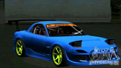 Mazda RX-7 FD3S Vertex для GTA San Andreas вид слева