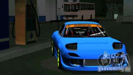 Mazda RX-7 FD3S Vertex для GTA San Andreas вид сзади слева