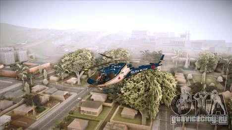 Pegasus 11 PMMG для GTA San Andreas вид сзади слева