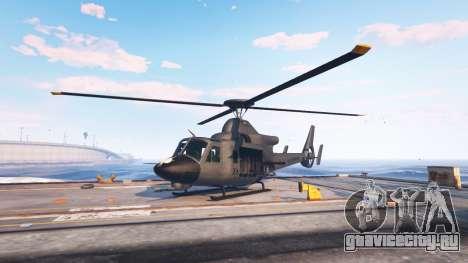 Heist Vehicles Spawn Naturally для GTA 5 девятый скриншот