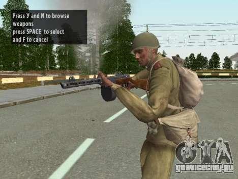 Солдат РККА в каске для GTA San Andreas четвёртый скриншот