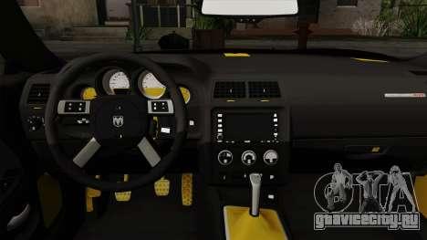 Dodge Challenger Yellow Jacket для GTA San Andreas вид справа