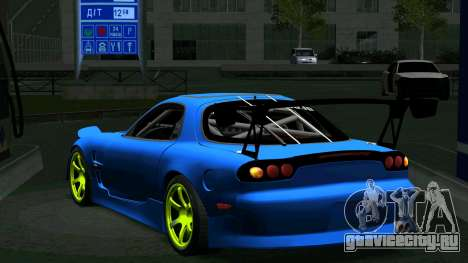 Mazda RX-7 FD3S Vertex для GTA San Andreas вид справа
