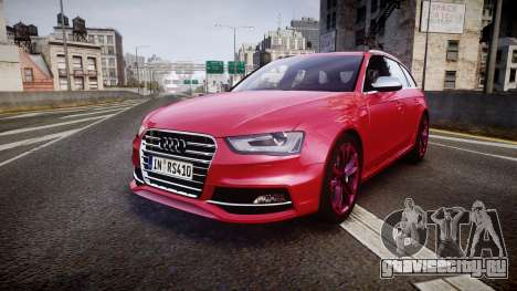 Audi S4 Avant 2013 для GTA 4