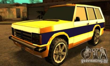 Luni Huntley для GTA San Andreas