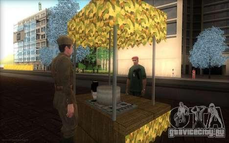 Памятник ко Дню Победы для GTA San Andreas второй скриншот