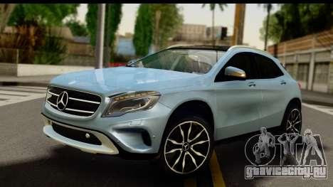 Mercedes-Benz GLA220 2014 для GTA San Andreas