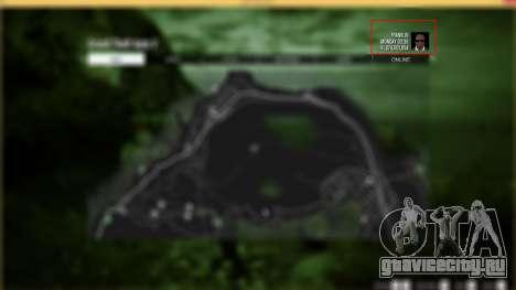 100 процентов Сохранение игры GTA V PC для GTA 5