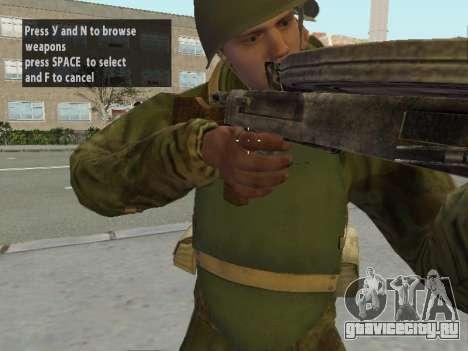 Солдат РККА в бронежилете для GTA San Andreas седьмой скриншот