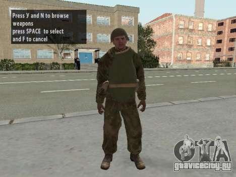 Солдат РККА в бронежилете для GTA San Andreas