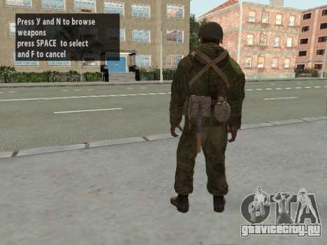 Солдат РККА в бронежилете для GTA San Andreas шестой скриншот