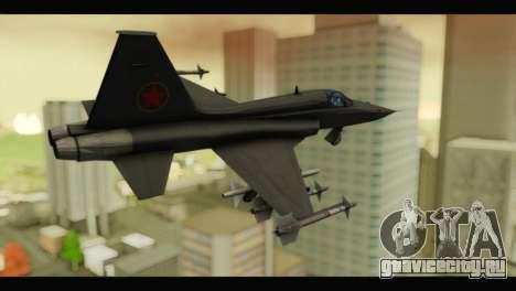 Northrop F-5E Top Gun для GTA San Andreas вид слева