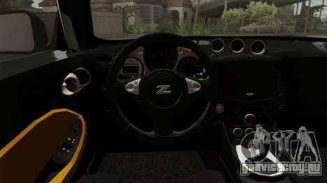 Nissan 370Z Nismo для GTA San Andreas вид сзади