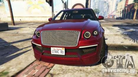 Customize Plate для GTA 5