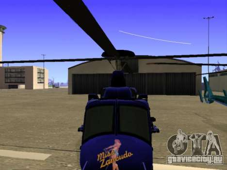 GTA 5 Valkyrie для GTA San Andreas вид снизу