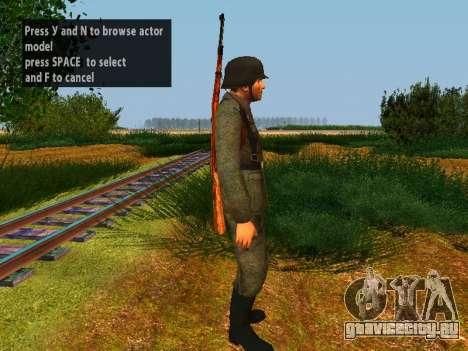 Немецкие солдаты для GTA San Andreas шестой скриншот