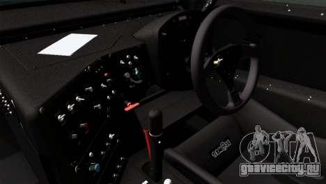 Toyota Supra 2005 EXXON SuperFlo для GTA San Andreas вид сзади слева