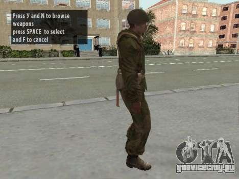 Солдат РККА в бронежилете для GTA San Andreas пятый скриншот
