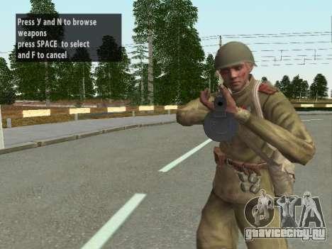 Солдат РККА в каске для GTA San Andreas третий скриншот
