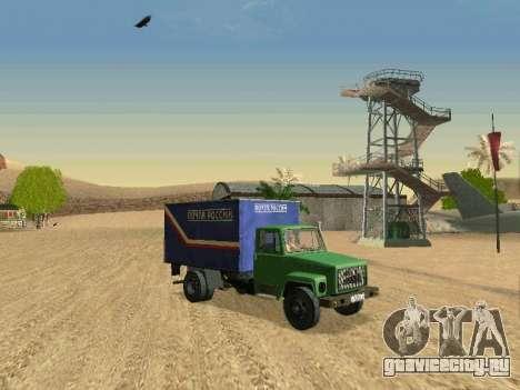 ГАЗ 3309 для GTA San Andreas вид снизу