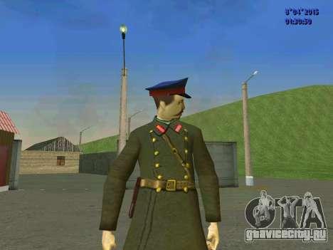 Феликс Эдмундович Дзержинский для GTA San Andreas третий скриншот