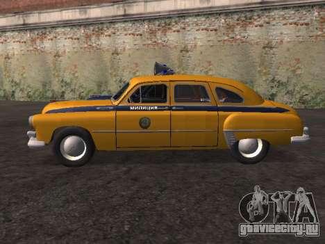 ГАЗ -12 ЗиМ  Советская милиция для GTA San Andreas