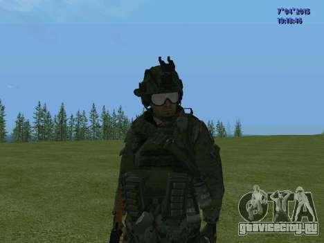 Спецназ для GTA San Andreas восьмой скриншот