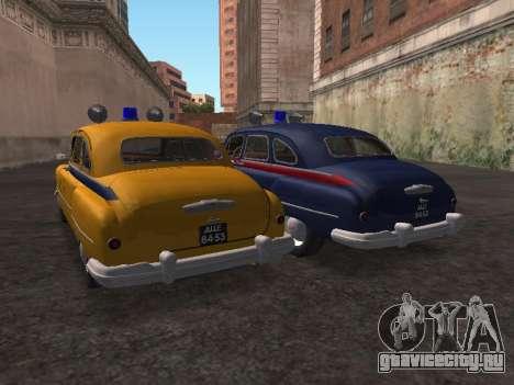 ГАЗ -12 ЗиМ  Советская милиция для GTA San Andreas вид сзади слева