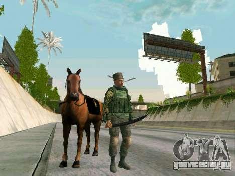 Шашка казачья для GTA San Andreas