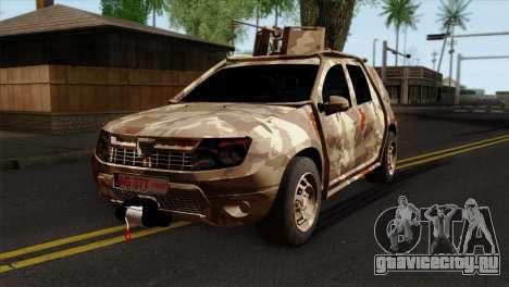 Dacia Duster Army Skin 4 для GTA San Andreas