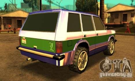 Luni Huntley для GTA San Andreas двигатель