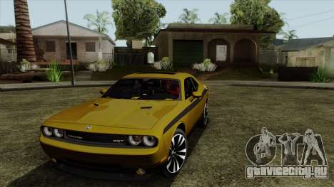 Dodge Challenger Yellow Jacket для GTA San Andreas вид слева