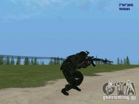 Спецназ для GTA San Andreas пятый скриншот